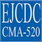 CMA-520 Agreement between Owner and Contractor for Construction Contract: Stipulated Price (Download)