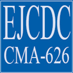 CMA-626 Notice of Acceptability of Work (Download)